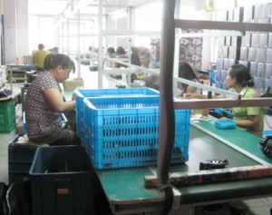 a typical Chinese factory that you may visit