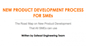 New-product-development-for-sme-in-china