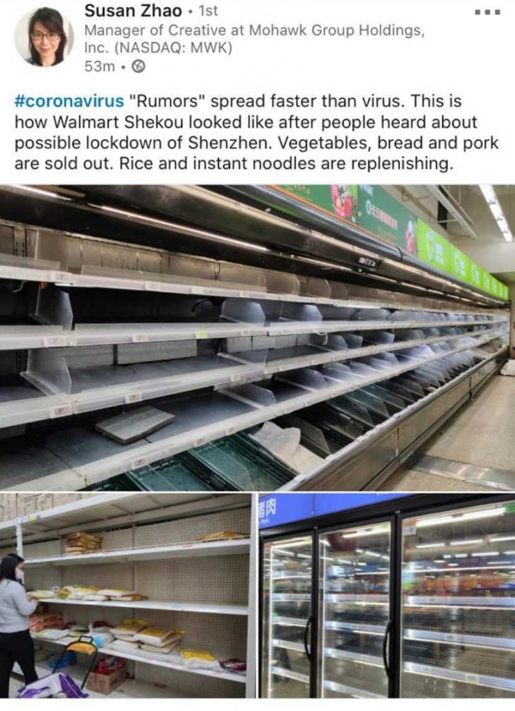 Walmart Shekou Empty Shelves